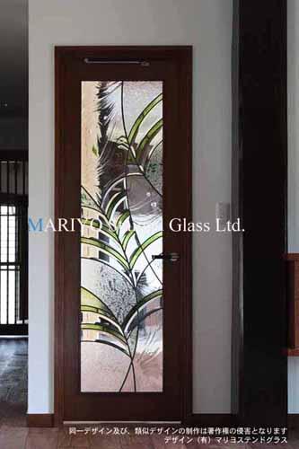 ステンドグラス ドア 和風モダン 日本の住まい