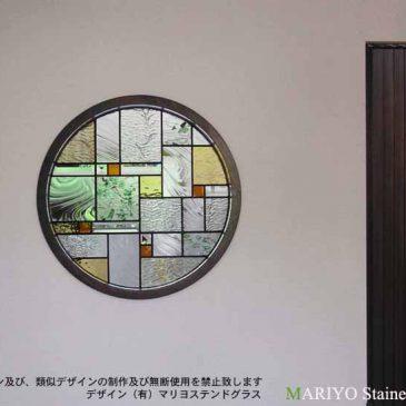 ステンドグラス 丸窓 和風 大森第七中学校同窓生の家