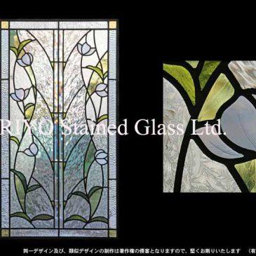 ステンドグラス ナチュラルな花のデザイン 住宅のリビングドア