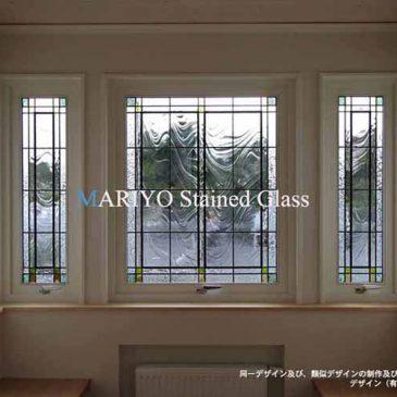北欧住宅のステンドグラス ナチュラル 格子デザイン