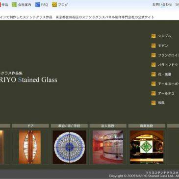 ステンドグラス ホームページ トップ画面 Web