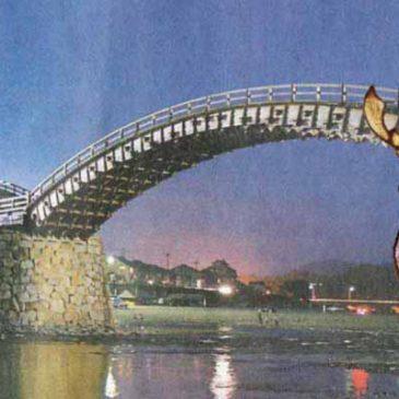 森のステンドグラス物語 第十五話 橋