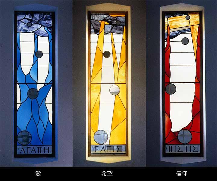 ステンドグラス 教会 福島