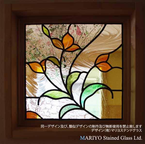 ステンドグラス 可愛い花
