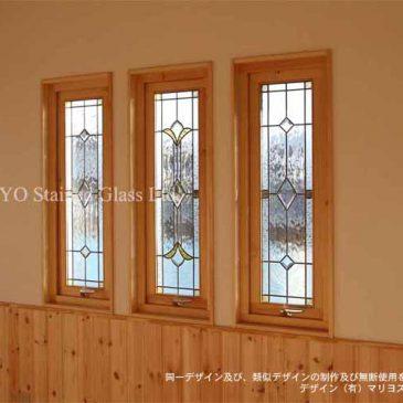 ステンドグラス 規格デザイン リビングルーム3連窓施工例