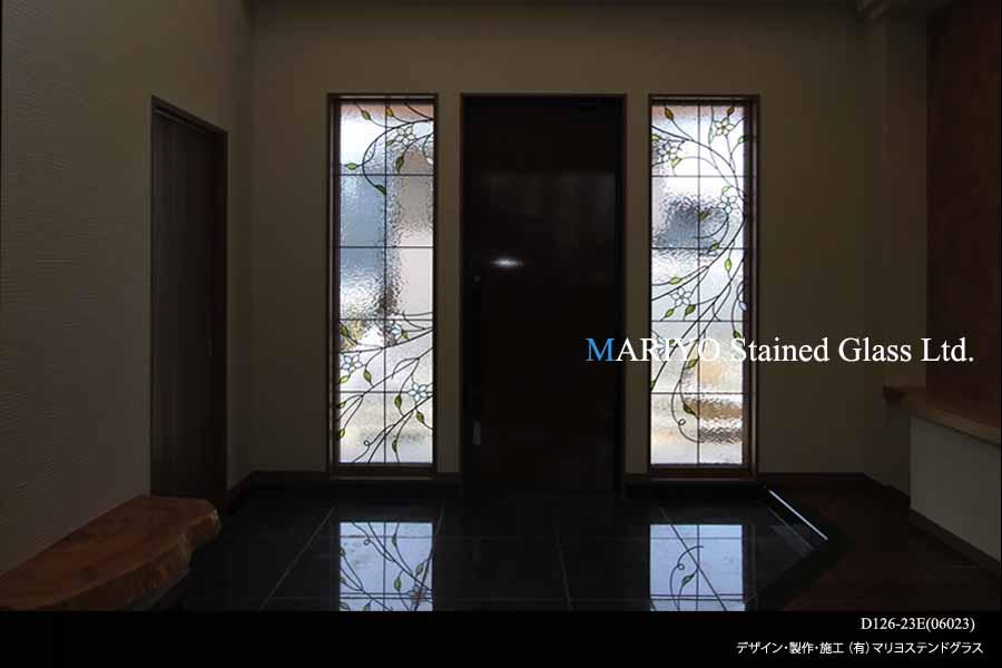玄関FIX窓のステンドグラス