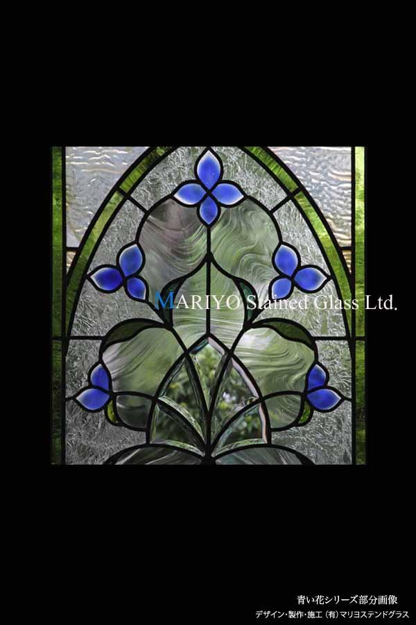青い花部分画像1(工房撮影)
