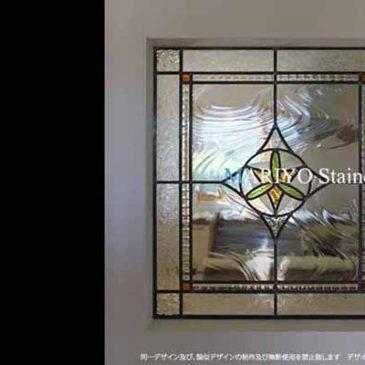 家紋デザイン 石川県の家   ステンドグラス通販