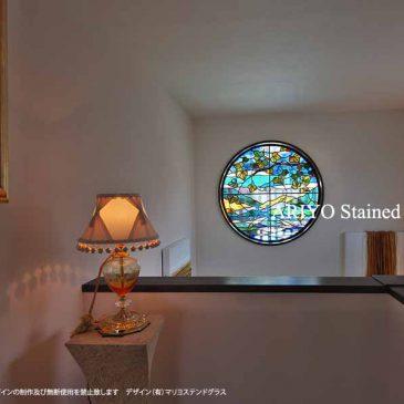 熱海のステンドグラス丸窓