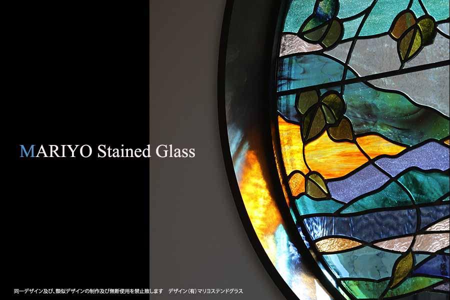 海の風景のステンドグラス丸窓2