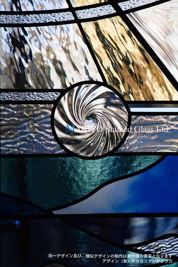 ステンドグラス デザイン 海部分画像