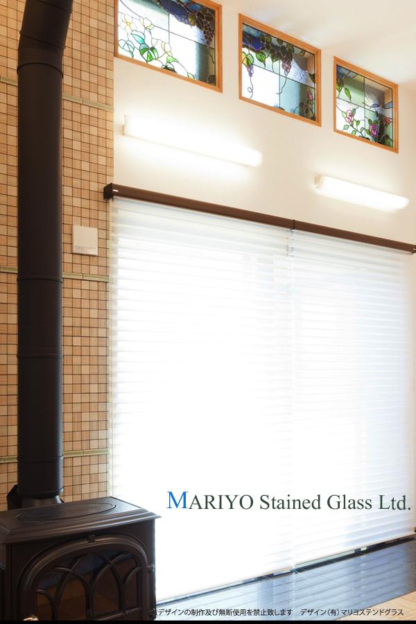 福島県のステンドグラス 黄花 葡萄 薔薇