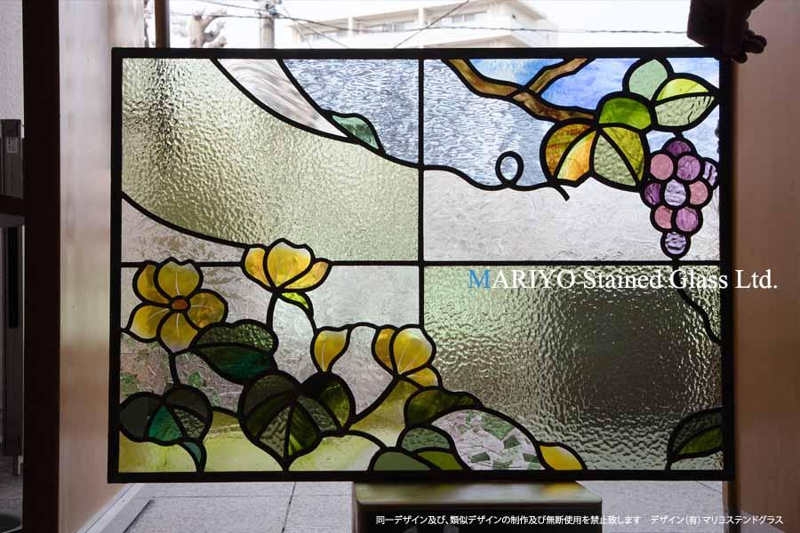 福島県 ステンドグラス D83-8E黄花