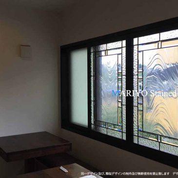 シンプル・無色 大阪レストランのステンドパネル