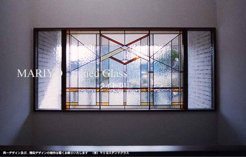 フランクロイドライト-オリジナルデザイン