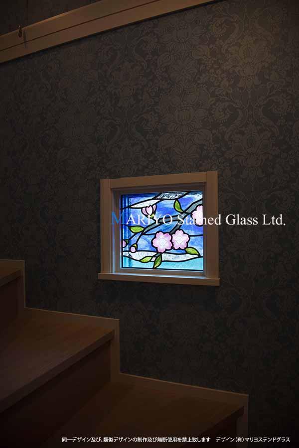 ステンドグラス 桜 D116-8E画像