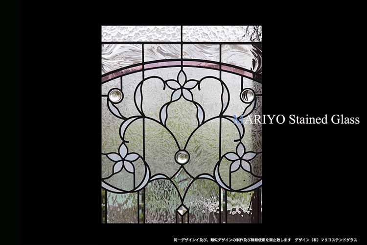 作家ブログ 成城の家ステンドグラス 工房切抜画像