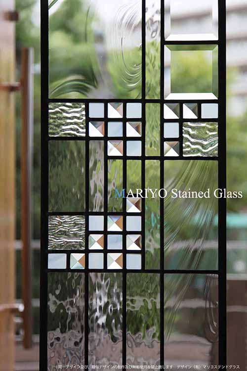 山形県 若竹町の家のステンドグラス AB63-8B-16J部分