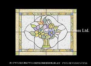 小川三知風 マリヨオリジナルデザイン