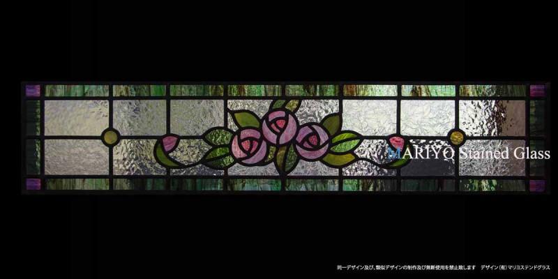 ランマ C77 ブログ