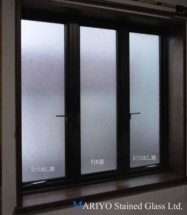 3連サッシ窓